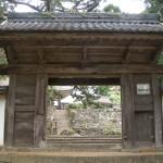 Tenon-ji