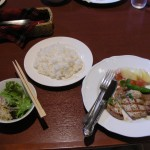 Mikawa Pork.