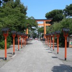 Main entrance and Torii.