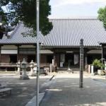 Main Hall, 本堂