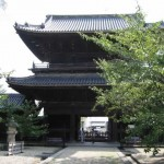 The impressive Sanmon Gate