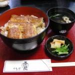 Unagi (鰻)from Heaven