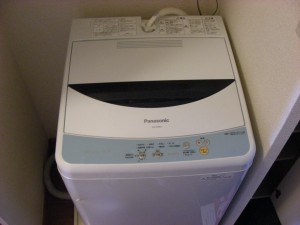 Washing machine. Does not include dryer. Instructions in Japanese but help available if needed.