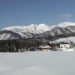 Base. Tsugaike Village.