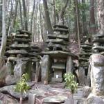 Kamakura Period graves of the Honma family.