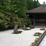 Karesansui Garden inside our usual temple.