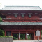 Daimon, Koya-san