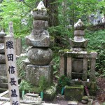 Grave of Oda Nobunaga (織田 信長 1534-1582)