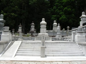 Grave for employees of the UCC coffee company.