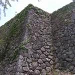 Matsusaka Castle Walls