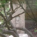 識部燈籠 マリア燈籠