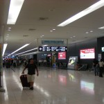 Arrivals Hall, Nagoya Airport (NGO)